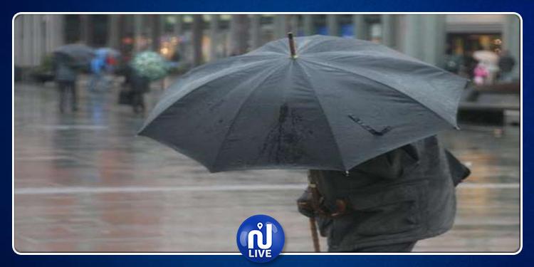 كميات الامطار المسجلة خلال 24  ساعة الأخيرة