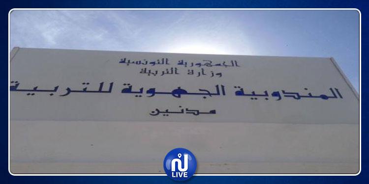مدنين: أعوان المندوبية الجهوية للتربية يدخلون في إضراب حضوري