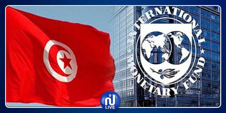 صندوق النقد الدولي يتوقع نموا لتونس بـ 4،4 بالمائة سنة 2024