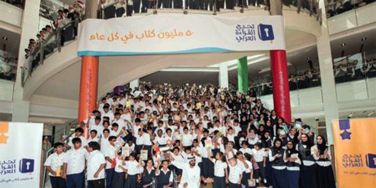 المنستير: مشاركة تلاميذ 41 مؤسسة تربويّة في الدورة الـ3 من مسابقة 'تحدّى القراءة العربي'