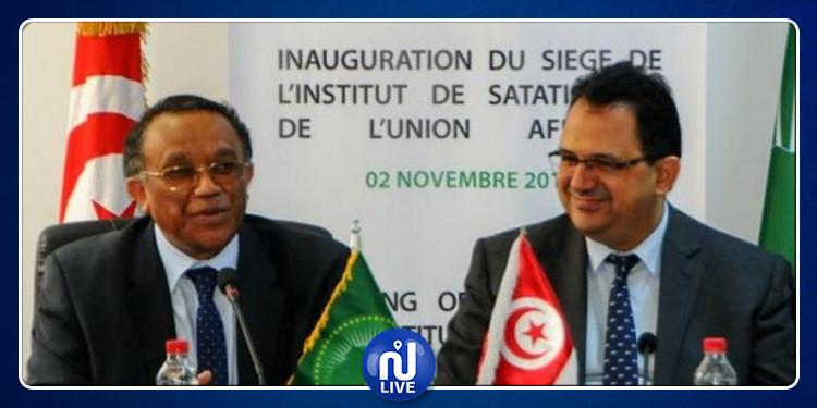 تونس تفتتح رسميا المعهد الإفريقي للإحصاء