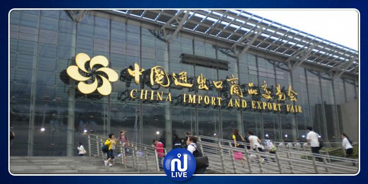 تونس تشارك في معرض الصين الدولي للواردات