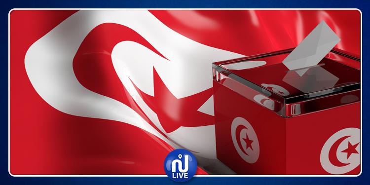 سوسة: ضبط أموال بصدد التوزيع إثر شجار في محيط مركز اقتراع بسيدي بوعلي
