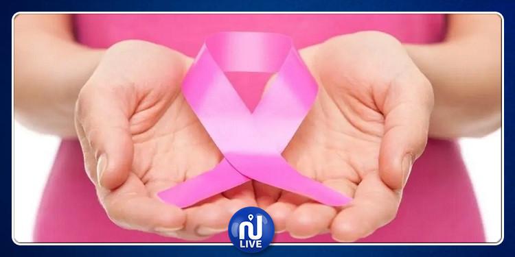 العمران: يوم مفتوح للكشف المبكر عن سرطان الثدي