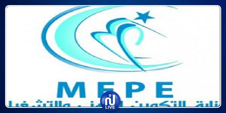 وزارة التكوين المهني والتشغيل توقع اتفاقيتين في إطار برنامج جيل جديد من الباعثين