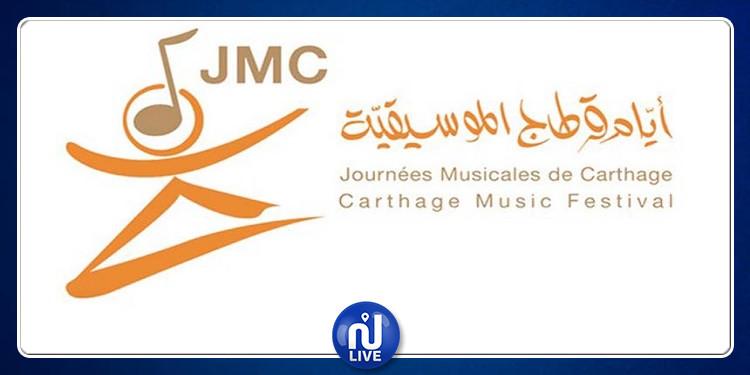 أيام قرطاج الموسيقية..جائزة للمواهب الشابة بالمغرب العربي
