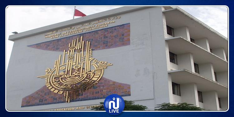 لأول مرة  في تونس ... ماجستير دولي مشترك بين 9 جامعات متوسطية