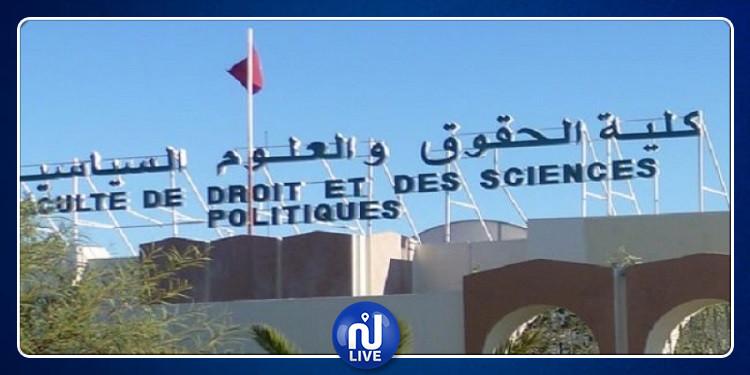 سوسة: طلبة كلية الحقوق في إضراب مفتوح