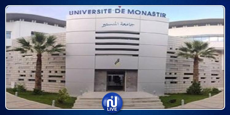 614 طالبا بإمكانهم التسجيل بجامعة المنستير