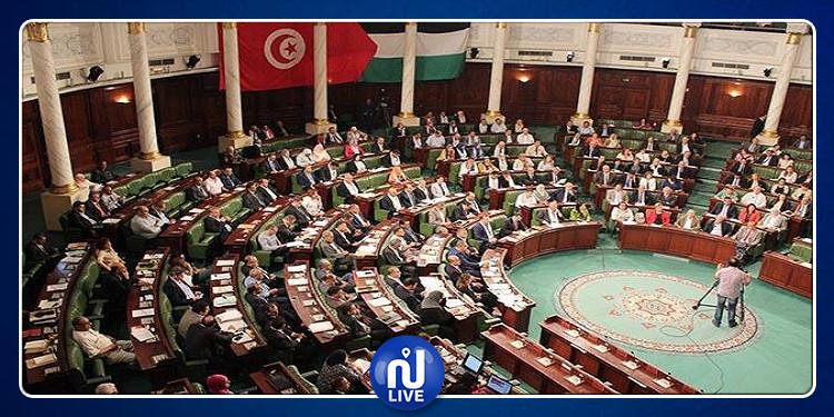 غدا انتخاب النائب الثاني لرئيس البرلمان