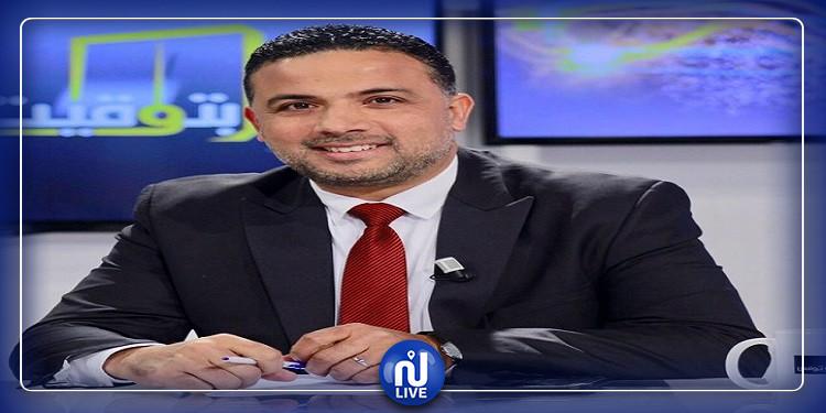 تعيين موعد التصريح بالحكم ضد النائب سيف مخلوف