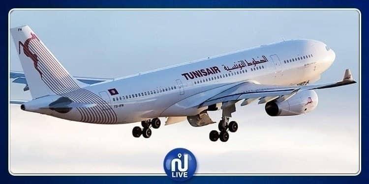 إنخفاض حركة المسافرين بنسبة 20% : الخطوط التونسية توضح