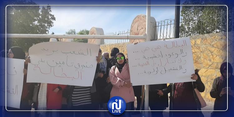 تطاوين: وقفة إحتجاجية للشباب العاطل عن العمل(صور)