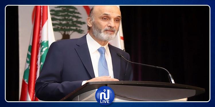 لبنان: جعجع يدعو لتشكيل الحكومة بأسرع وقت