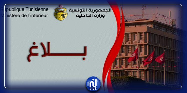 هروب عون أمن من المحكمة أثناء محاكمته..وزارة الداخلية توضّح