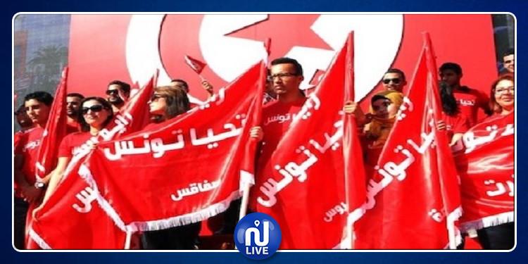 قيادات حزب تحيا تونس يرفضون زيارة الشاهد للجزائر