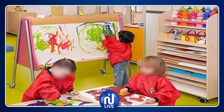 المنستير: اقتراح إيقاف نشاط 5 فضاءات طفولة فوضوية