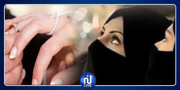 السعودية: هيئة حقوق الإنسان تدعو إلى منع الزواج قبل سن الـ18