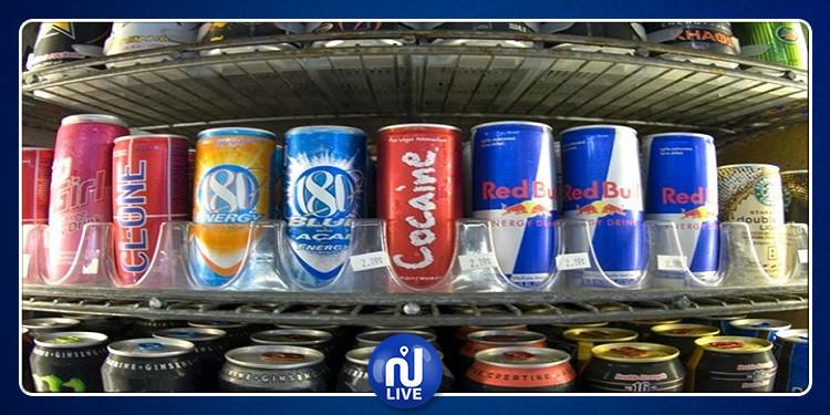 تحذير للطلاب وخاصة الإناث من تأثير مشروبات الطاقة على الجسم