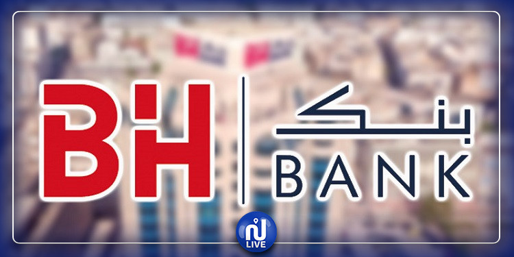بنك BH ينفي نقل إدارته الجهوية من قابس إلى مدنين
