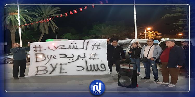 نابل: رفع شعار ''باي باي فساد'' احتفالا باستقالة الوالية