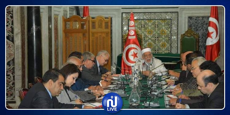 مجلس نواب الشعب: إجتماع تحضيري للجلسة العامة الإفتتاحية للبرلمان الجديد