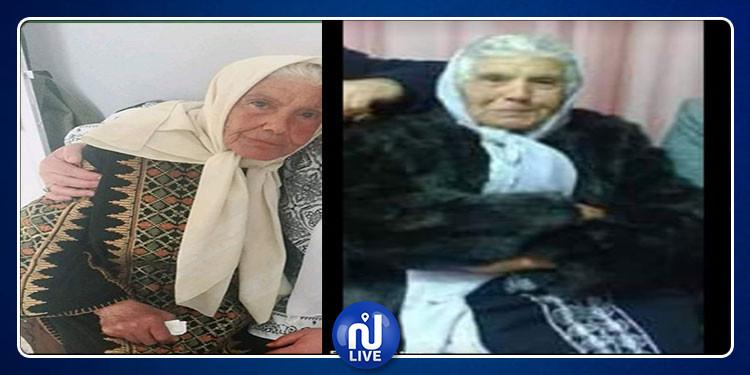 بلاغ ضياع  عجوز  تبلغ من العمر 85 عاما