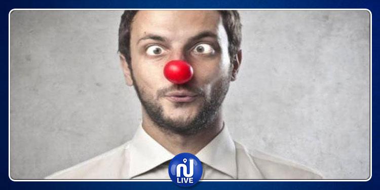 الرجال يتمتعون بحس الفكاهة  أكثر من النساء !