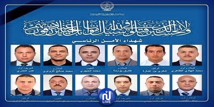 غدا: الذكرى الرابعة لاستشهاد أعوان الأمن الرئاسي