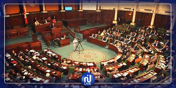 نفي تدخل القوة العامة لفض إعتصام أعضاء كتلة برلمانية بمجلس نواب الشعب