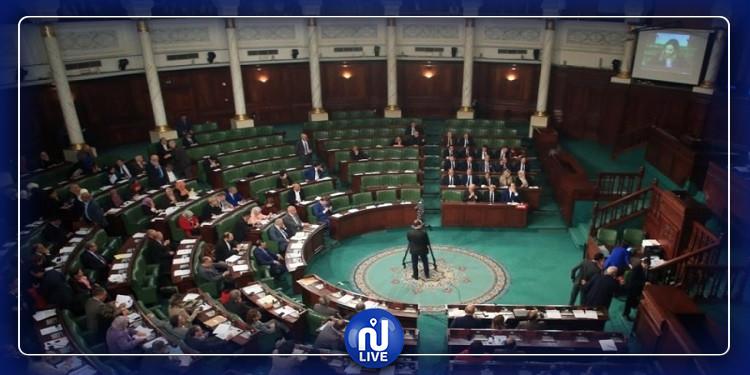 حركة النهضة ترفض المساس بأخلاقيات العمل البرلماني