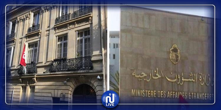 إنهاء مهام سفير تونس والقنصل العام بباريس