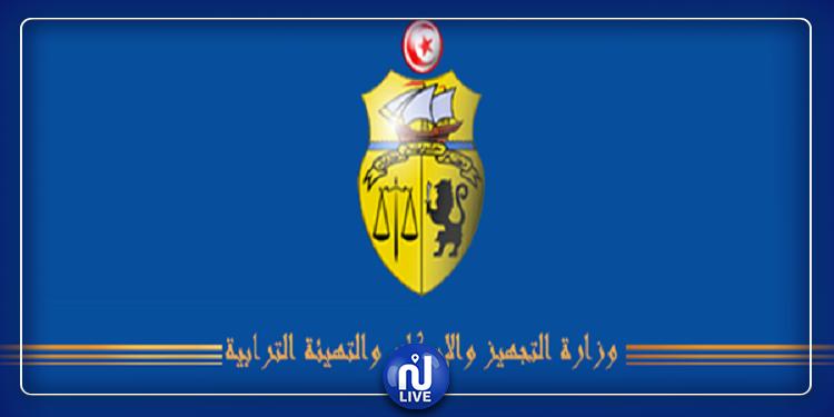 وزارة التجهيز تتوجه بالتعازي إلى عائلات ضحايا الحادث الأليم بباجة
