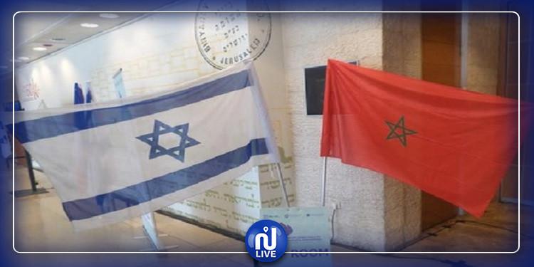 المغرب يكشف حقيقة  علاقته  مع الكيان الصهيوني