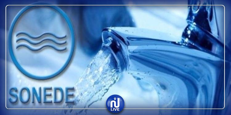 غدا.. إضطراب وإنقطاع لمياه الشرب بالمناطق العليا في الكاف