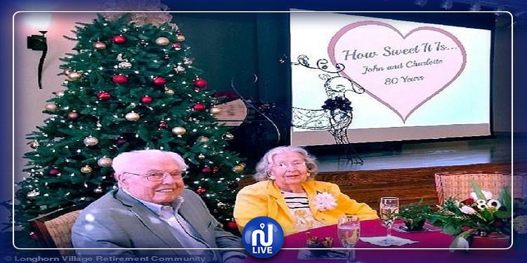 استمر زواجهما 80 عاما.. زوجان يدخلان موسوعة غينيس(صور)