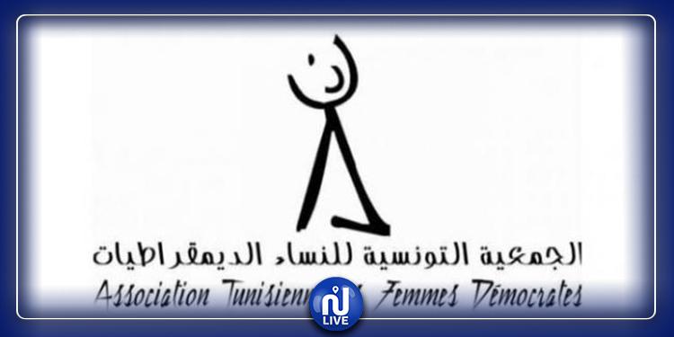 جمعية النساء الديمقراطيات تودع شكاية لدى وكيل الجمهورية