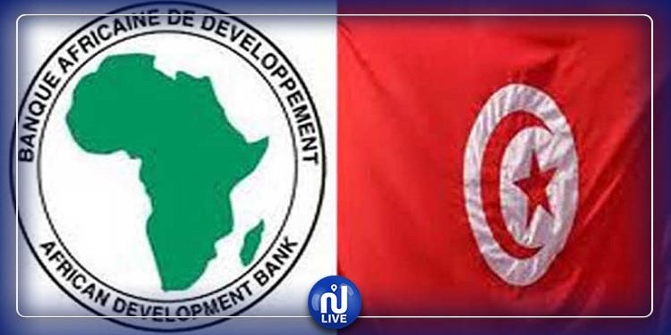غدا : تونس والبنك الإفريقي للتنمية يوقعان إتفاقيتين في مجال الكهرباء