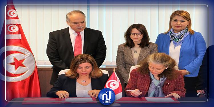 وزارة التربية توقع إتفاقية مع اليونيسيف لدعم برنامج ''مدرسة الفرصة الثانية''