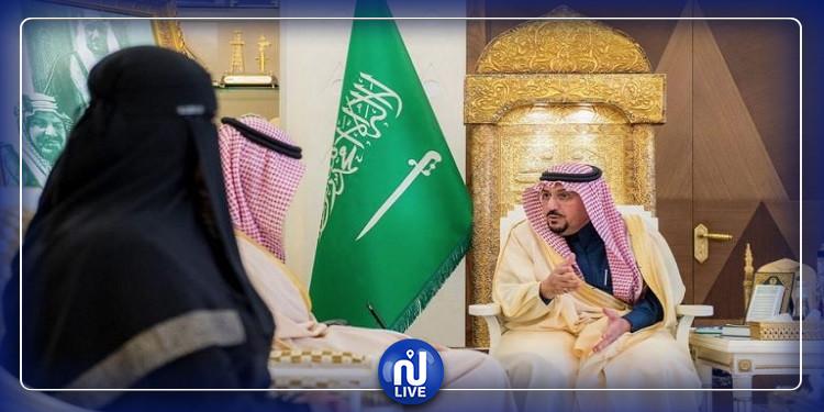 السعودية: الاحتفاء بتعيين امرأة في منصب قيادي في المملكة