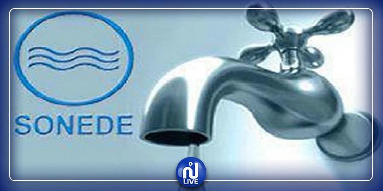 الليلة: ''الصوناد'' تزوَد هذه المناطق بالماء الصالح للشرب