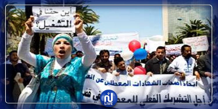 سيدي بوزيد: أصحاب الشهائد العليا يحتجون طلبا للتشغيل