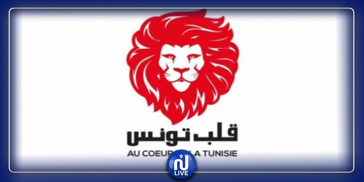 قلب تونس يتضامن مع عبير موسي ومباركة عواينية