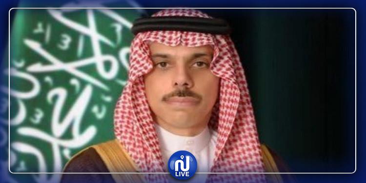 وزير الخارجية السعودي يؤدى زيارة الى تونس