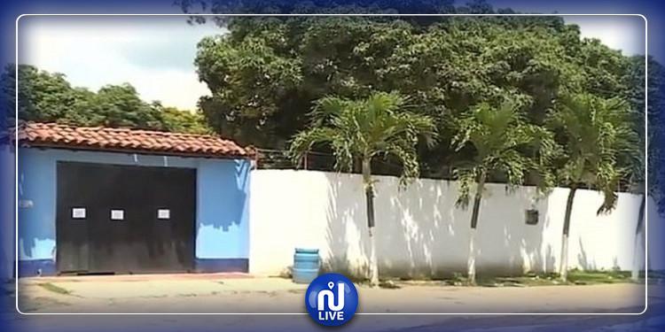 كولمبيا: مستشفى يقيد مرضاه بالسلاسل ويسجنهم في أقفاص (صور)