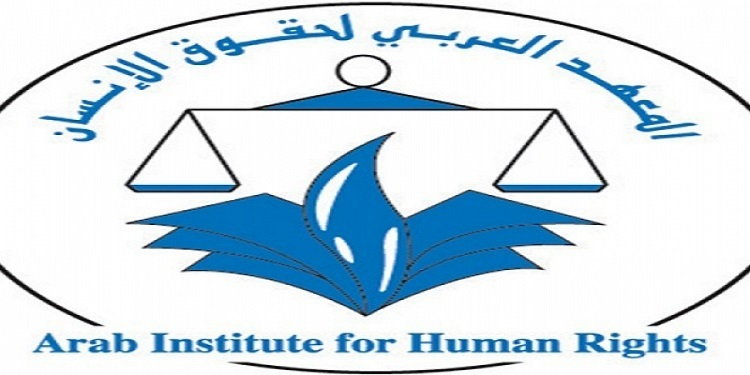 المنستير: برنامج جديد لتكريس مقاربة حقوق الإنسان في البلديات