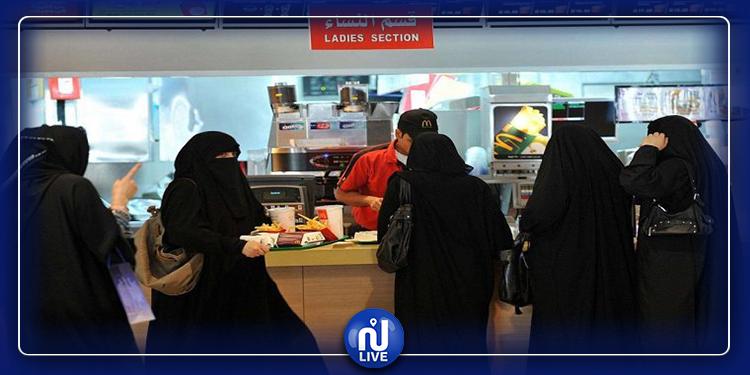 عودة الجدل في السعودية حول الفصل بين العائلات والعزاب بالمطاعم