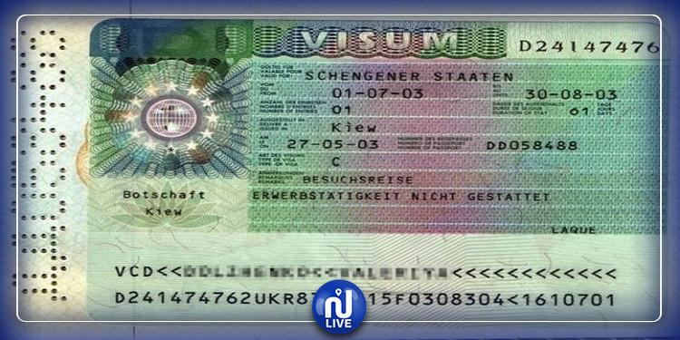 إلغاء التأشيرات السياحية لمواطني 60 دولة بمنطقة ''شنغن''