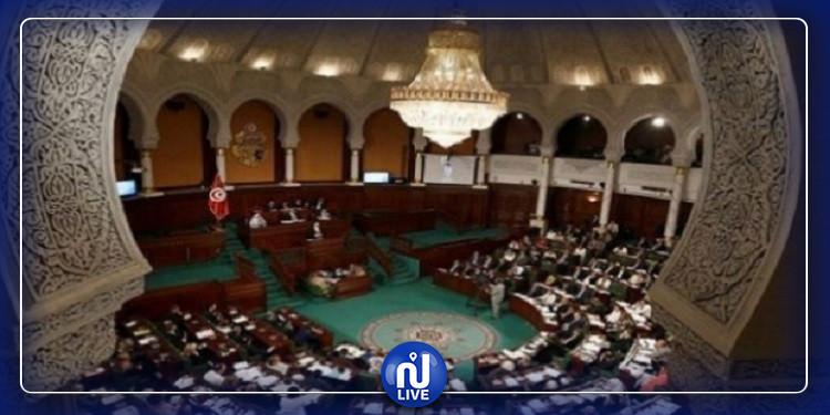 البرلمان يعقد جلستين عامتين للنظر في عدد من مشاريع القوانين