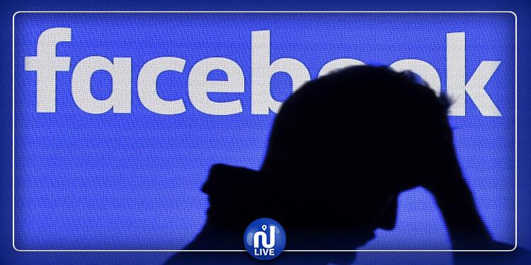 عطل مُفاجئ في ''فايسبوك''